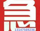 1-50万香港ASJ卡 变现王,信用贷款 ,零首付购房贷款