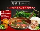 特色餐饮加盟好项目 适合新人的餐饮创业项目,马瓢黄牛肉火锅