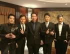 上海驻港兵文化传媒明星演出香港四大天王模仿秀经纪人助理