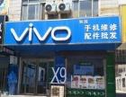 和润手机专卖苹果 vivo,oppo,华为,小米等