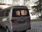 长安商用长安之星22009款 1.0 手动 标准型 面包车长安2
