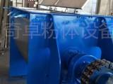 泡沫橡胶混合机 酚树脂混合机厂家直销 连续螺带混合机图片