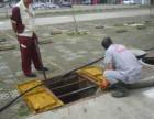 威海疏通下水道 环翠区疏通管道堵塞 改下水道抽粪