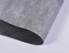幕墙0.3mm阻燃防水透汽膜科德邦防火呼吸纸