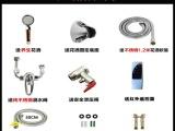 广州深圳佛山中山珠海惠州东莞速热式磁能热水器厂家批发