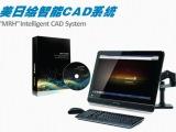 美日绘 服装制版软件 CAD软件 打版软件