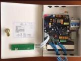 合肥消安牌 - - 2020型防火卷帘控制器