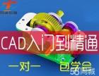 深圳宝安平面设计广告设计包装设计培训