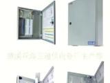 PLC光分路器,模块式光分路器,微型光分路器,1*4拉锥光分路器