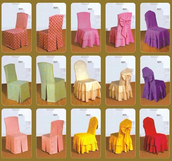 天津河东区定做椅子套定做桌布