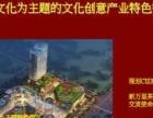 南宁超5A文化旅游景点1楼餐饮靓铺50万出售