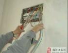 专业水电工 水电安装维修 安装网购卫浴灯具家电家具 打孔