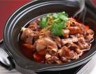 北京品味轩专业培训--正宗红焖羊肉加盟