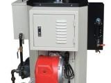 电蒸汽锅炉的安全装置是怎样的?