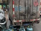 液化气,生物油,二甲醚,危险品运输货物运输货车出租