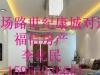 淄博-房产2室1厅-20万元