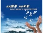 上海白朗洗衣机售后维修电话 欢迎访问-官方网站