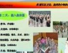 2017河北中小学生冬令营