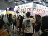 2020辽宁沈阳孕婴童展览会