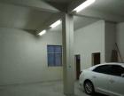 广志学校对面 仓库 110平米