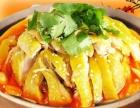 浏阳蒸菜技术培训来武汉顶正餐饮