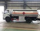 8吨东风油罐车配置