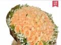 花语坊,同城送花,速度快,价格低,服务优