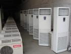 哈尔滨空调物资回收