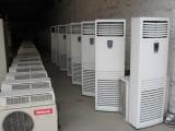 北京燕郊金牌家电维修公司,欢迎来电空调移机