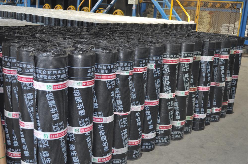 沥青防水卷材招商——想要购买质量好的改性沥青防水卷材找哪家