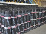 沥青防水卷材批发——改性沥青防水卷材生产厂