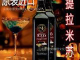 法国露田1883果露糖浆 欧蕾克咖啡 提拉米苏味 进口 纯天然1