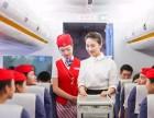 四川国防教育学院航空专业定制班招生,限招50人