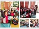鲨鱼公园儿童大学城阳校区庆六一暨 周年庆活动巨献!