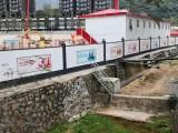 深圳烤漆標準A款圍擋-住建烤漆圍擋A1款-施工工地圍蔽規格