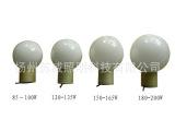 苏威牌定制200W圆球形无极灯