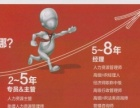 奉贤南桥学习人力资源师考试的培训机构