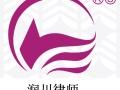 专注企业创新发展一带一路 共享润川知识产权服务平台