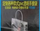 订做塑料袋纸袋真空袋食品袋杂粮袋无纺布袋