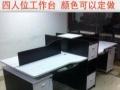 锦州办公家具厂工位桌一对一培训桌电话卓质量好最便宜