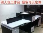 锦州办公家具厂工位桌一对一培训桌电话卓质量好较便宜