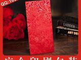 厂家大量订制加工 元旦红包 定做设计 过年红包 做工精美款式多样