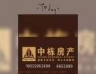 三奕润城三室二厅二卫130平装修好空房子1500元/月