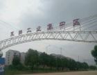 双牌县工业集中区 厂房 280平米