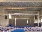 大连会展会议庆典演出布置舞台背景板大屏灯光音响租赁