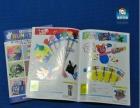 佛山筑云广告画册、折页、不干胶、横幅、锦旗设计制作