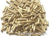 生物质批发价格,哪里买厂家直销生物质颗粒