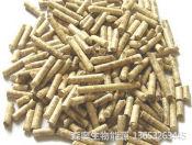 生物质颗粒上哪买比较好 内蒙生物质燃料