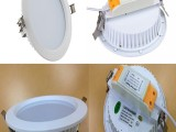 热卖欧款LED筒灯外壳压铸铝白色外壳