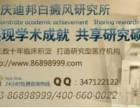 重庆迪邦白癜风医院诊断以及治疗不同类型白癜风的方法
